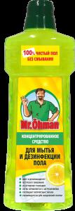 Средство для мытья пола «Mr.Öhman» лимон